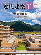 cover2019_11